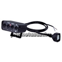 Kompakt vezérlő doboz+LED+bizt